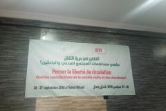 Séminaire sur la libre circulation à Nouakchott 2